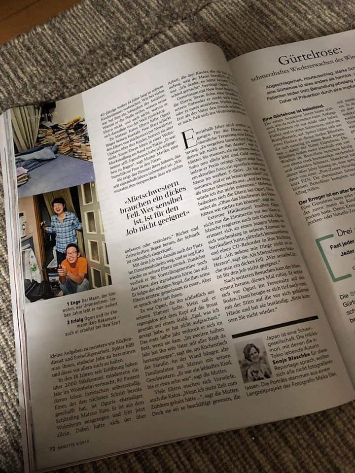 ドイツの雑誌