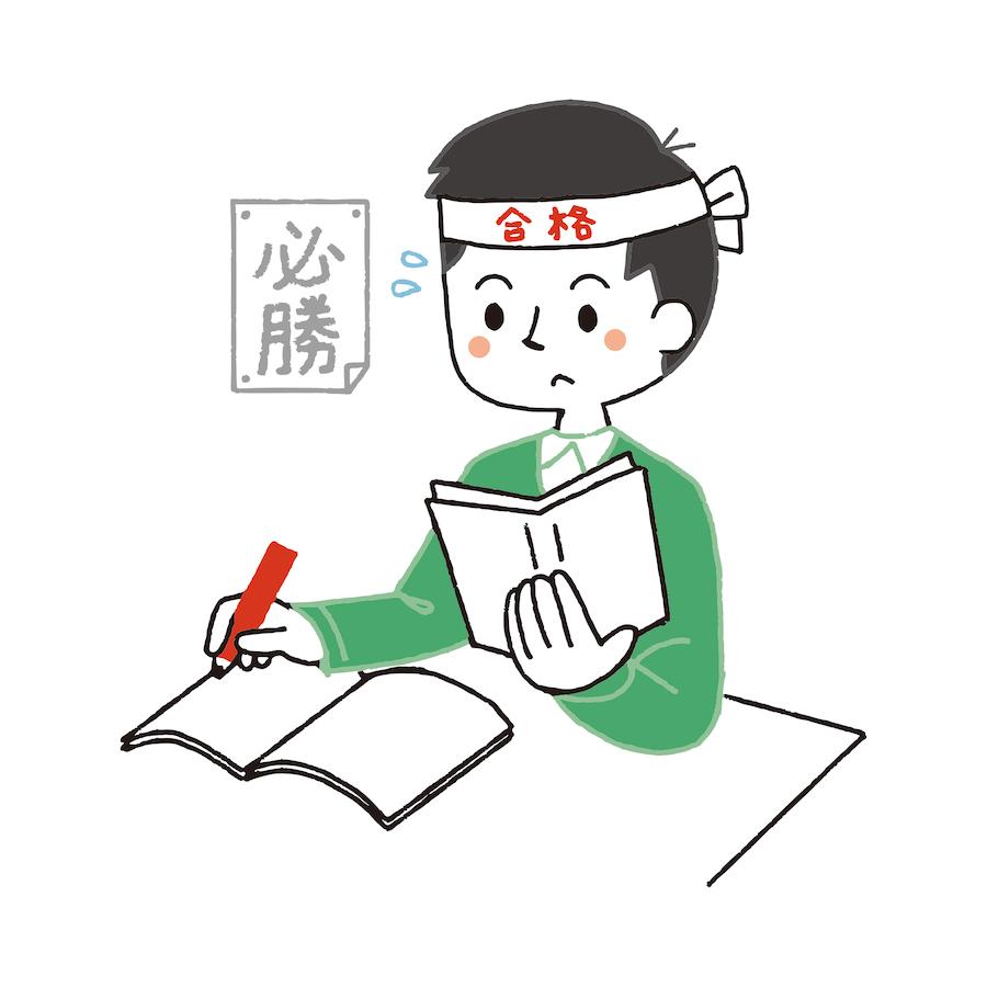 夢を目指して勉強する引きこもり